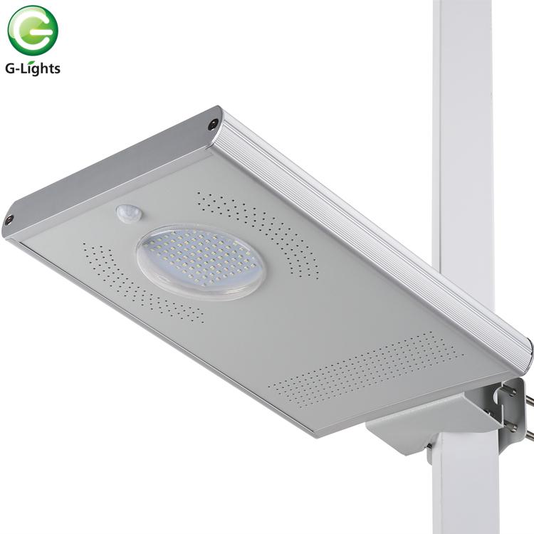 上海STL-041 40W-60W一體化太陽能路燈